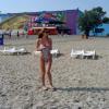 Cristina enjoying summer